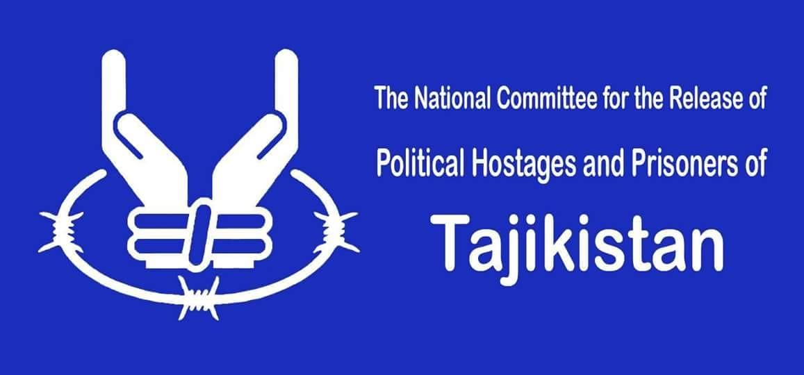 Критическое положение в тюрьмах Таджикистана